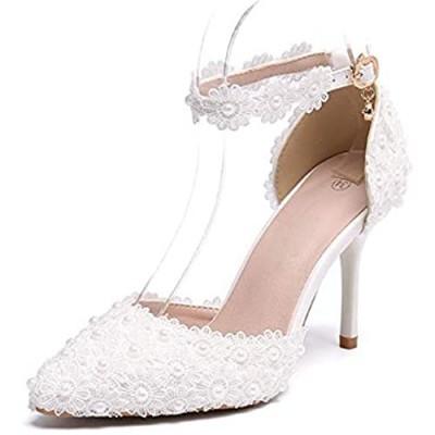 Yihongmeiqi Women's White Dress Sandals Fashion high Heels lace Pearl Wedding high Heels Flowers Banquet Dress Shoes a Pair